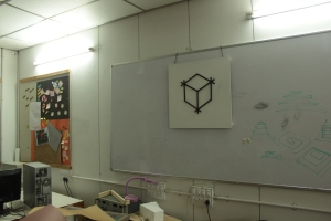 Perfect Cube in Lab