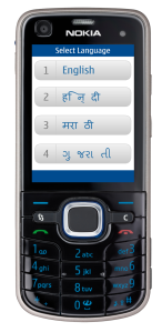 HDFC-Select-Language