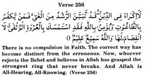 HolyQuran, Surah Al Baqarah 2-256