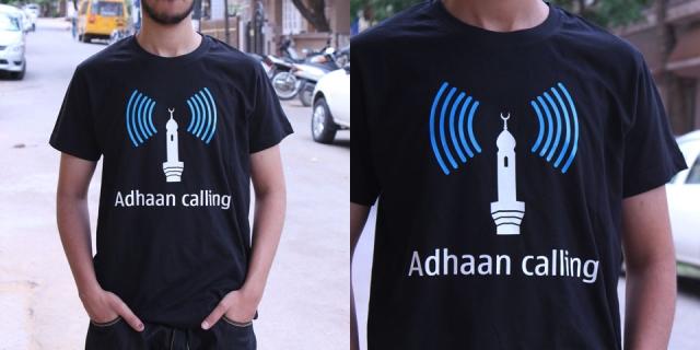 Adhaan Calling - Detail Front
