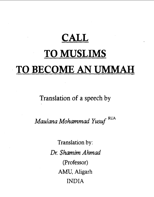 Call to Muslims to become An Ummah 1a