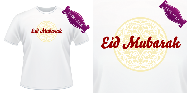 Eid Mubarak - For Sale