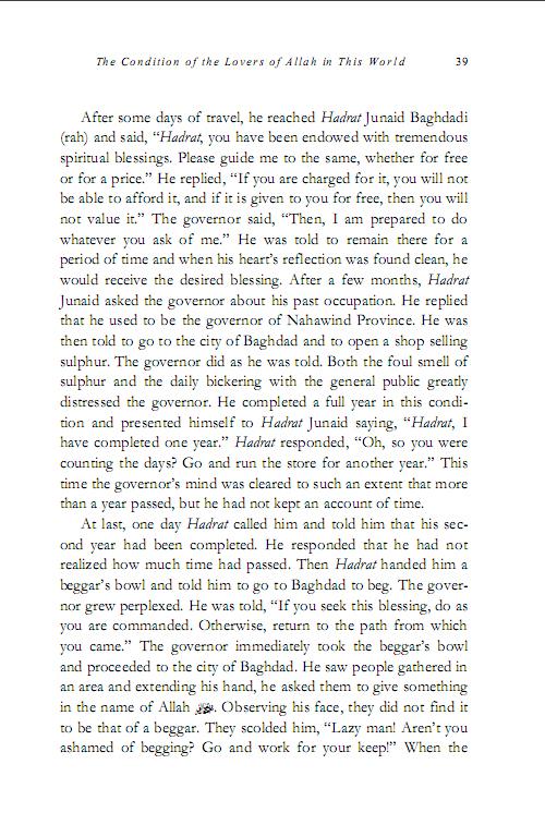 The Life of Hadrath Shibli 4