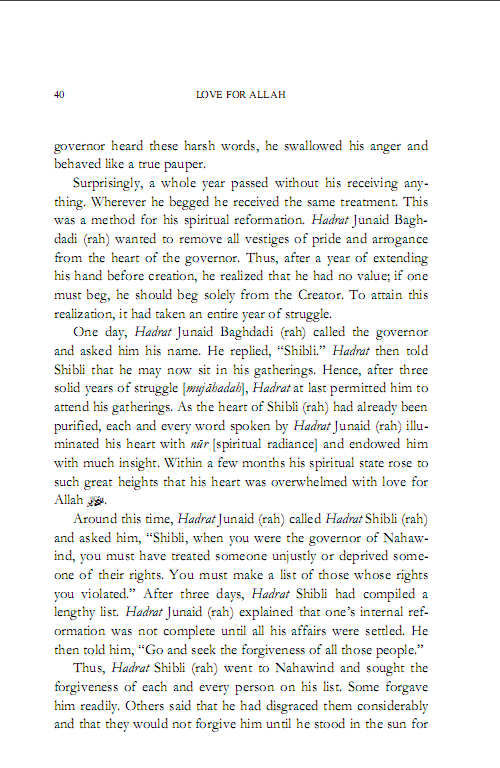 The Life of Hadrath Shibli 5
