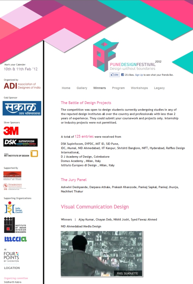 Pune Design Festival: Award Screenshot